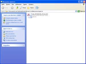 Програмку для файла mdb